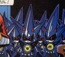 Metal Sonic Trooper