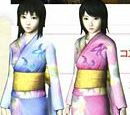Fatal Frame II Character Images