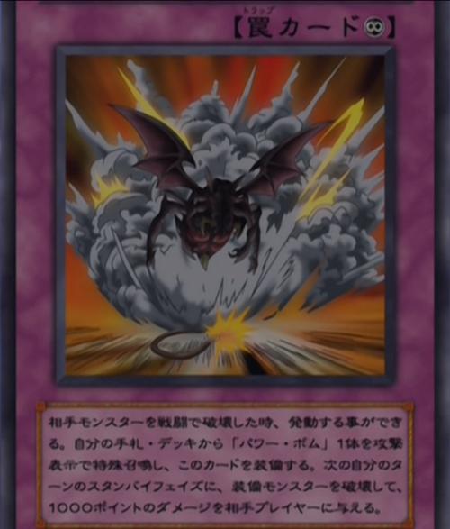 Fuse Box Explosion : Explosion fuse yu gi oh