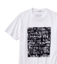 Uniqlo Japanese Birkin T-shirt.png