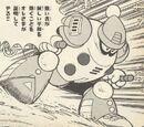 Rockman manga images