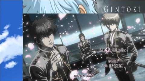 Gintama 銀魂 NEW OPENING - 13 - SPYAIR