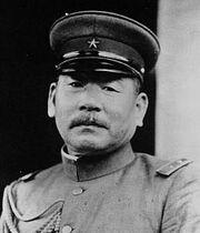 Minami Jirō 1931