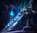 Большой меч рыцаря Черного Клинка