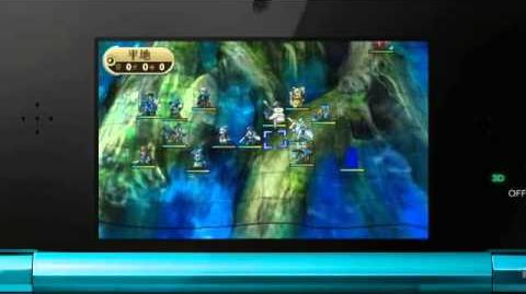 Fire Emblem 3DS Special Trailer Nintendo 3DS Conference 2011 Japan