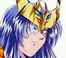 Prince Zera