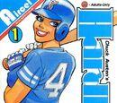 Hardball Vol 1