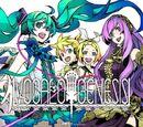 EXIT TUNES PRESENTS Vocalogenesis feat. Hatsune Miku