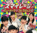 S/mileage no Music V Collection ②