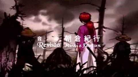 Samurai X - Opening 1