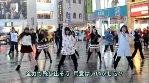 Flash Mob(s)