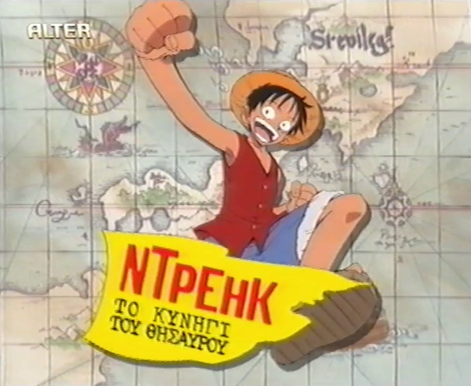 One_Piece_Greece_Logo.png
