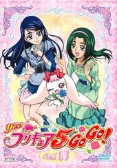 Yes pretty cure 5 ep 11 lysandre