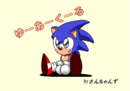 Chibi sonic with grey eyes.png