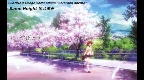 Clannad Complete Soundtrack (All albums) Part 1 2