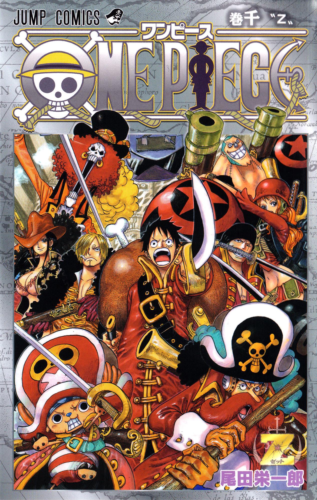 One Piece Volume 1000 - The One Piece Wiki - Manga, Anime ...
