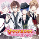 Vocarock collection Utattemita.png