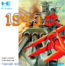 1943KaiPC.png