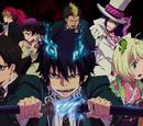 Список персонажей