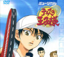 Musical Tennis no Ouji-sama