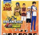 Dream Live 4th