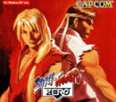 Street Fighter Game Covers