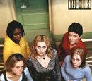 Плохие девчонки (1999)