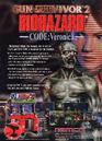 Biohazard Gun Survivor 2 Ad.png