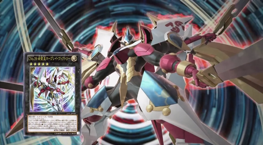 Gallery Yugioh Chaos Number 39 Utopia Ray Victory