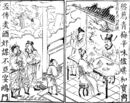 Chapter 21.1 - In A Plum Garden, Cao Cao Discusses Heroes.jpg
