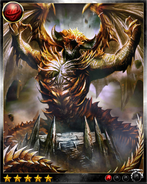 ziz   reign of dragons wiki   wikia