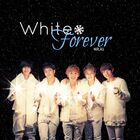 [Biografia] MBLAQ 140px-Mblaq_white_forever_by_mbleast-d5p8d6o
