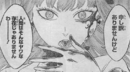 Vivi consuming the pill.png