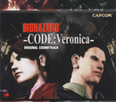 Biohazard Code: Veronica Original Soundtrack