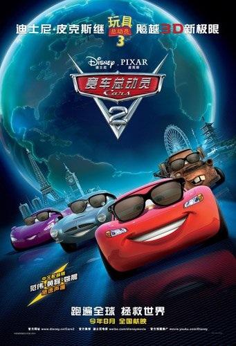 Film Cars  Full Movie In Romana