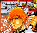 Weekly Shōnen Jump Issue