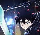 Sword Art Online (Серия 9)