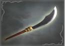 1st Weapon - Guan Yu (WO).png
