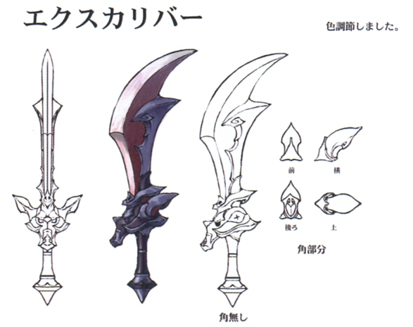 Alternate concept art from final fantasy ix