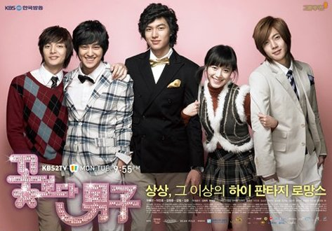 Boys Over Flowers 7