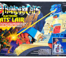 LJN Toyline: Cats Lair