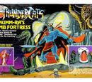 LJN Toyline: Mumm-Ra's Tomb Fortress