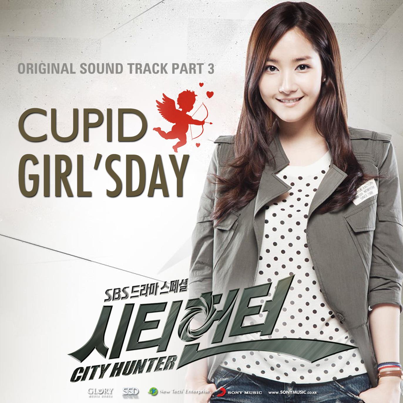 City Hunter OSTPart3.jpg