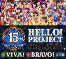 16th Generation Hello Pro Kenshuusei Concerts In