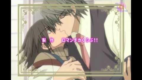Junjou Romantica OST.1 Track 12 Junjou LOST