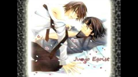 Junjou Egoist track 6