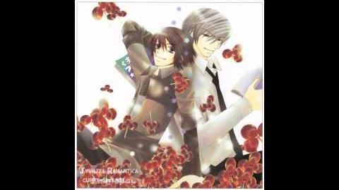 Junjou Romantica OST.1 Track 17 Fuan Na Yoru