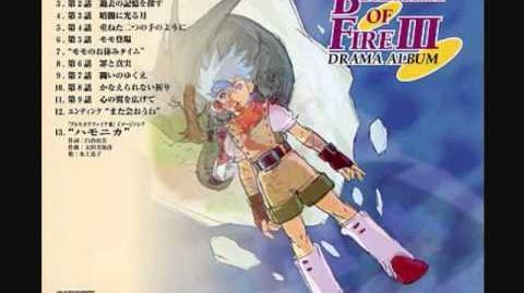 10 Ch.8 Prayer that can't be Answered ~ Breath of Fire III Drama Album