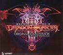 Breath of Fire V Dragon Quarter Original Soundtrack