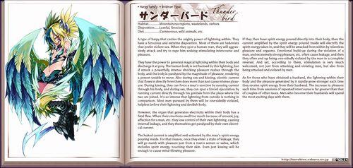 Yugioh xxx vol1 - 1 part 2